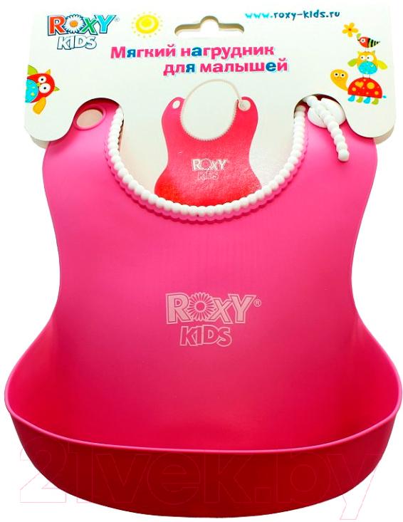 Купить Нагрудник детский Roxy-Kids, Мягкий / RB-401 (розовый), Китай, пластик