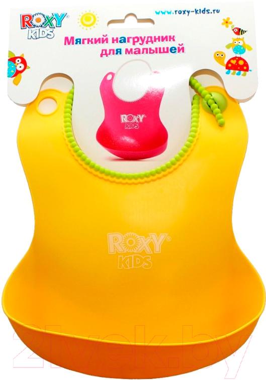 Купить Нагрудник детский Roxy-Kids, Мягкий / RB-401 (желтый), Китай, пластик