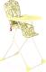 Стульчик для кормления GLOBEX Компакт New 140104 (желтый) -