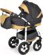 Детская универсальная коляска Verdi Broko 3 в 1 (7) -