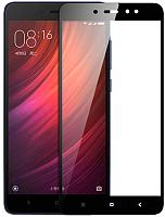 Защитное стекло для телефона Case Full Screen для Redmi Note 5A (черный) -