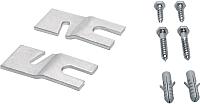 Комплект крепления для стиральной машины Bosch WMZ2200 -