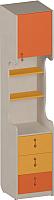 Шкаф-пенал Softform Миа с ящиками (тыквенный/оранжевый) -