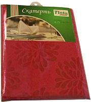 Скатерть Tinta Барбара ТС-1418 140x180 (бордовый) -