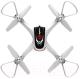 Квадрокоптер Syma X15W (с барометром и Wi-fi камерой) -