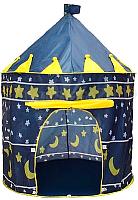 Детская игровая палатка NTC KLl9999 (синий) -