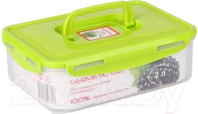 Контейнер Oursson CP2003SH/GA (зеленое яблоко)