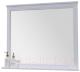 Зеркало для ванной Акватон Идель 85 (1A195702IDM70) -