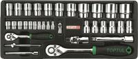 Универсальный набор инструментов Toptul GCAT3402 (34 предмета) -