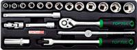 Универсальный набор инструментов Toptul GCAT2001 (20 предметов) -
