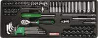 Универсальный набор инструментов Toptul GCAT7202 (72 предмета) -