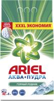 Стиральный порошок Ariel Горный Родник (Автомат, 6кг) -