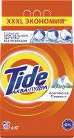 Стиральный порошок Tide Альпийская Свежесть (Автомат, 6кг) -