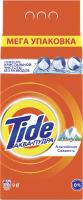 Стиральный порошок Tide Альпийская Свежесть (Автомат, 9кг) -