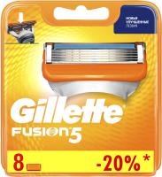 Сменные кассеты Gillette Fusion (8шт) -