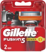 Сменные кассеты Gillette Fusion Power (2шт) -
