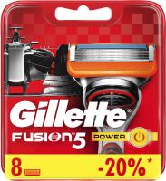 Сменные кассеты Gillette Fusion Power (8шт) -