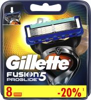 Сменные кассеты Gillette Fusion ProGlide (8шт) -
