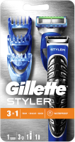 Бритвенный станок Gillette Fusion ProGlide Styler (+ кассета + 3 насадки) -