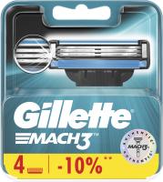Сменные кассеты Gillette Mach3 (4шт) -