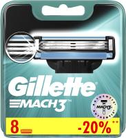 Сменные кассеты Gillette Mach3 (8шт) -