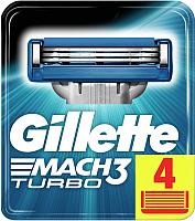 Сменные кассеты Gillette Mach3 Turbo (4шт) -