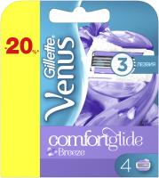 Сменные кассеты Gillette Venus Breeze (с гелем, 4шт) -
