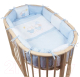 Комплект в кроватку Pituso На Лужайке (голубой) -
