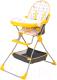 Стульчик для кормления Selby 252 (желтый) -