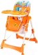 Стульчик для кормления Pituso Bonito Сафари / HC21-12 (оранжевый) -