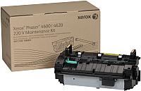 Ремонтный комплект Xerox 115R00070 -