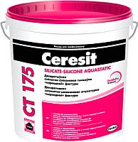 Штукатурка Ceresit CT 175 Фактура