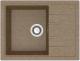 Мойка кухонная Berge BR-5850 (терракот) -