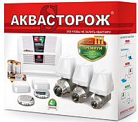 Система защиты от протечек Аквасторож ТН41 Классика 2x15 -