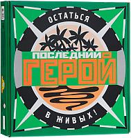 Настольная игра Десятое королевство Последний герой / 00156 -