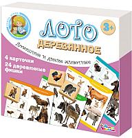 Развивающая игра Десятое королевство Домашние и дикие животные / 02667 -
