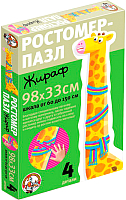 Ростомер Десятое королевство Жираф / 01312 -