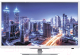 Телевизор JVC LT-24M450W -