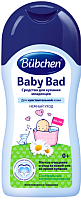 Средство для купания младенцев Bubchen 11811335 (200мл) -