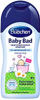 Средство для купания младенцев Bubchen 11811350 (400мл) -