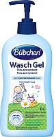 Средство для купания младенцев Bubchen 12015561 (400мл) -