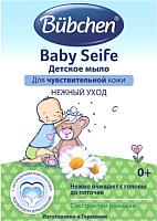 Мыло детское Bubchen Детское 12016579 (125г) -