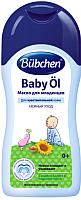 Косметическое масло Bubchen Для младенцев 12064964 (40мл) -