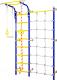 Детский спортивный комплекс Romana Карусель S3 ДСКМ-3С-8.06.Г1.490.18-28 (синяя слива) -