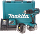 Профессиональная дрель-шуруповерт Makita DHP459SYE -