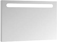 Зеркало Ravak Chrome (X000000546) (60x55) -