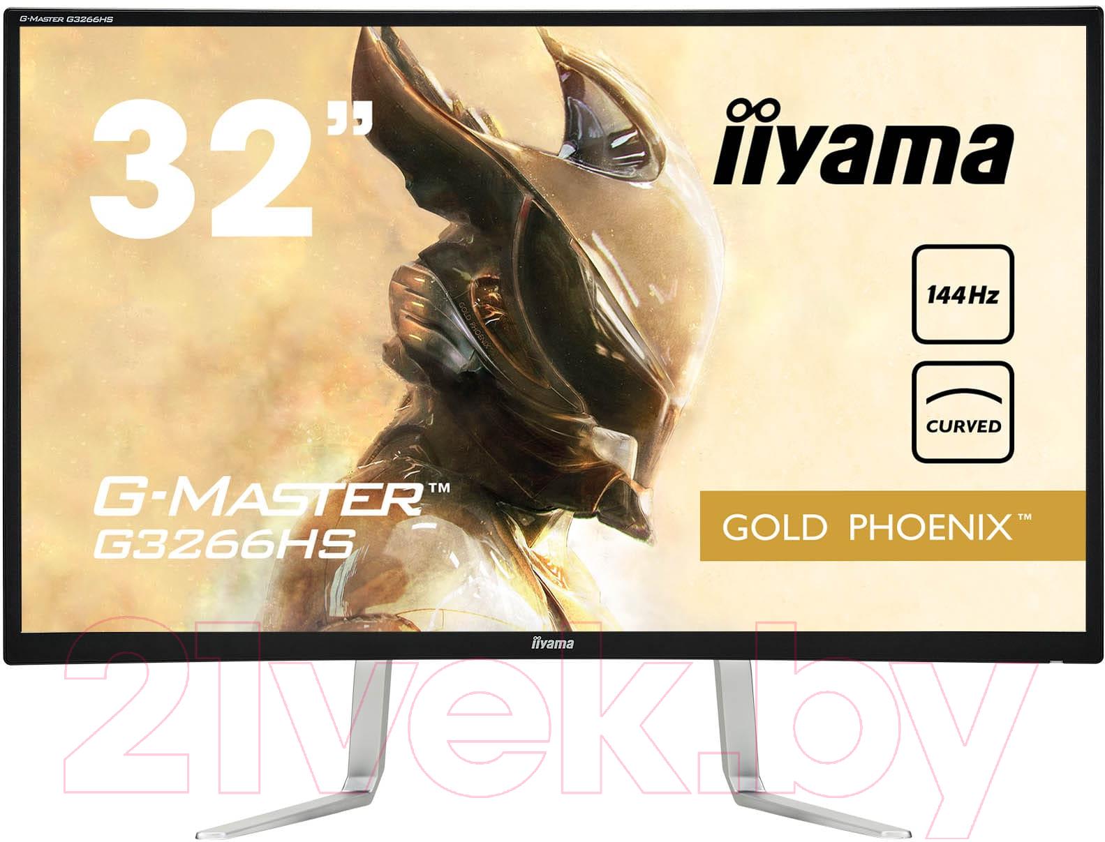 Купить Монитор Iiyama, ProLite G3266HS-B1, Япония