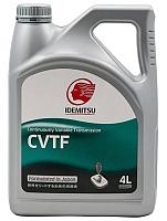 Трансмиссионное масло Idemitsu CVTF / 30455013-746000020 (4л) -