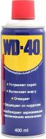 Смазка техническая WD-40 400мл -