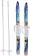 Комплект беговых лыж Цикл Лыжики-Пыжики -